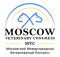 XXIII Московский ветеринарный конгресс
