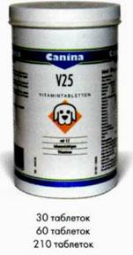 V25 витамины для щенков в таблетках