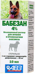Бабезан