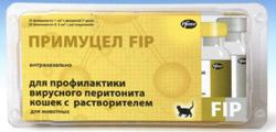 Примуцел FIP
