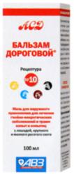 Бальзам Дороговой Рецептура №10