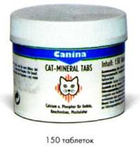 Cat-Mineral Tabs, Кэт — минерал (таблетки)