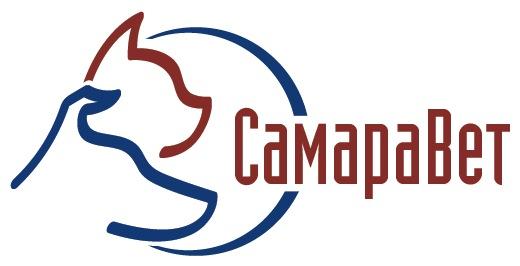 Самарский ветеринарный форум Выставка СамараВЕТ