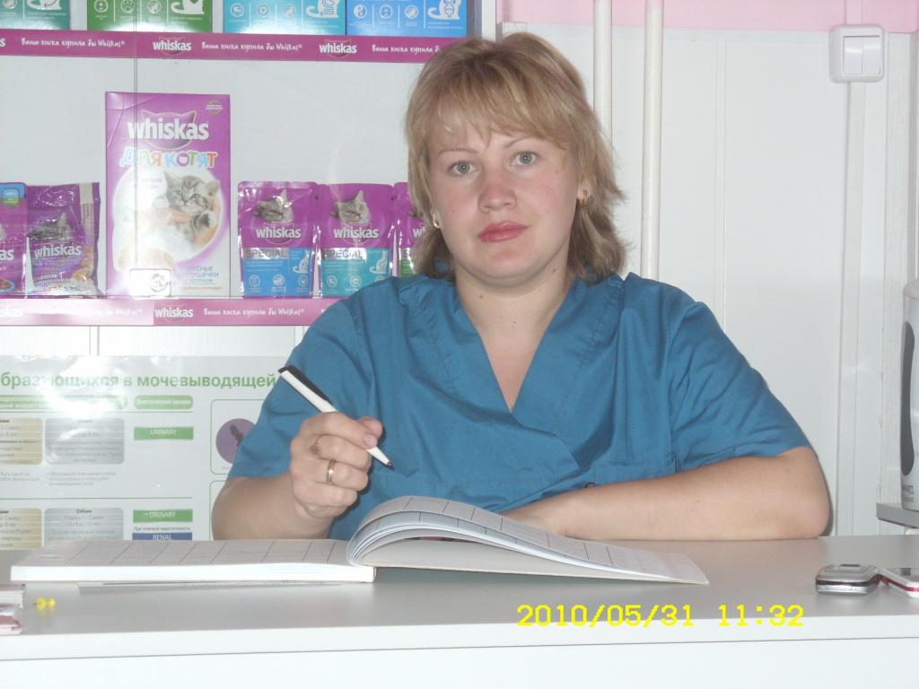 Ветеринарная клиника АстраВед