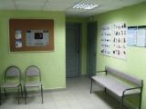 Ветеринарная клиника 9 жизней