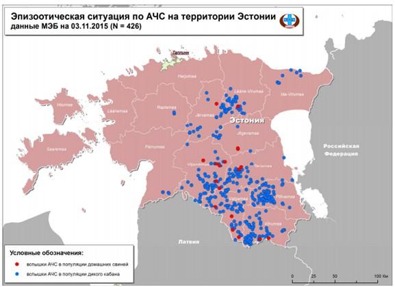 Распространение африканской чумы свиней в странах восточной Европы и Украины