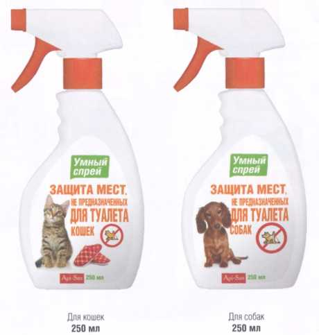 Умный спрей - Защита мест, не предназначенных для туалета кошек и собак