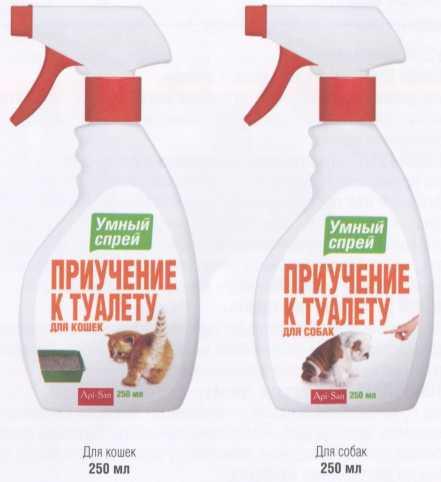 Умный спрей - приучение к туалету для кошек и собак
