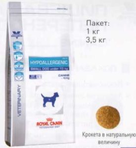 Hypoallergenic Small Dog Canine до 10 кг