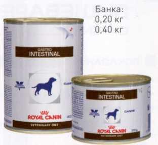 Gastrointenstinal влажный