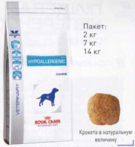 Hyppoallergenic - DR21