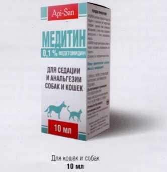 Медитин