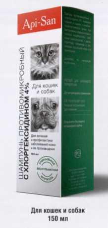 Шампунь противомикробный с хлоргексидином
