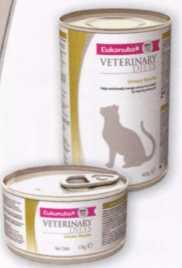 Urinary Struvite для кошек
