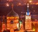 Ветеринарная конференция в Омске