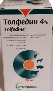 Толфедин